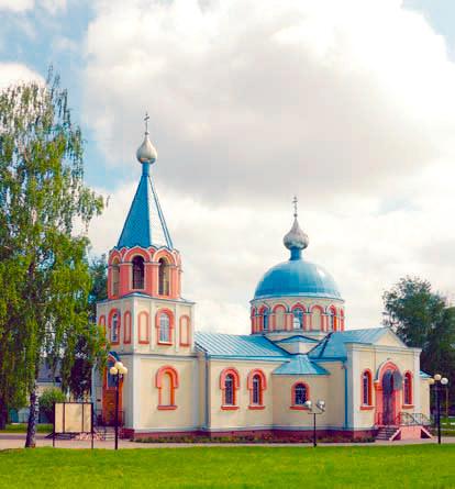 Храм святого апостола Иакова, брата Божия г. Губкин