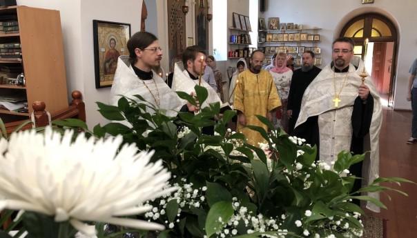 Праздничное богослужение в день Вознесения Господня