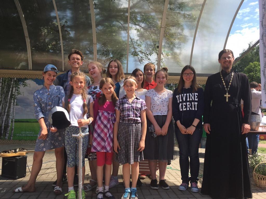 XXIII Слёт молодежи Белгородской митрополии