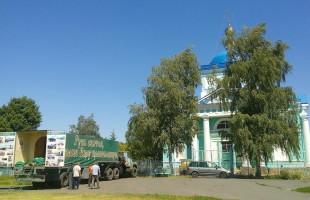Миссионерский храм-автомобиль прибыл в Новосёловку