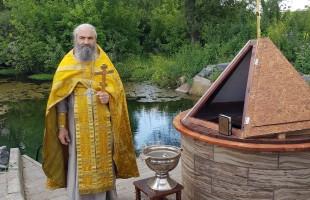 Молебен на источнике в день святых Петра и Февронии
