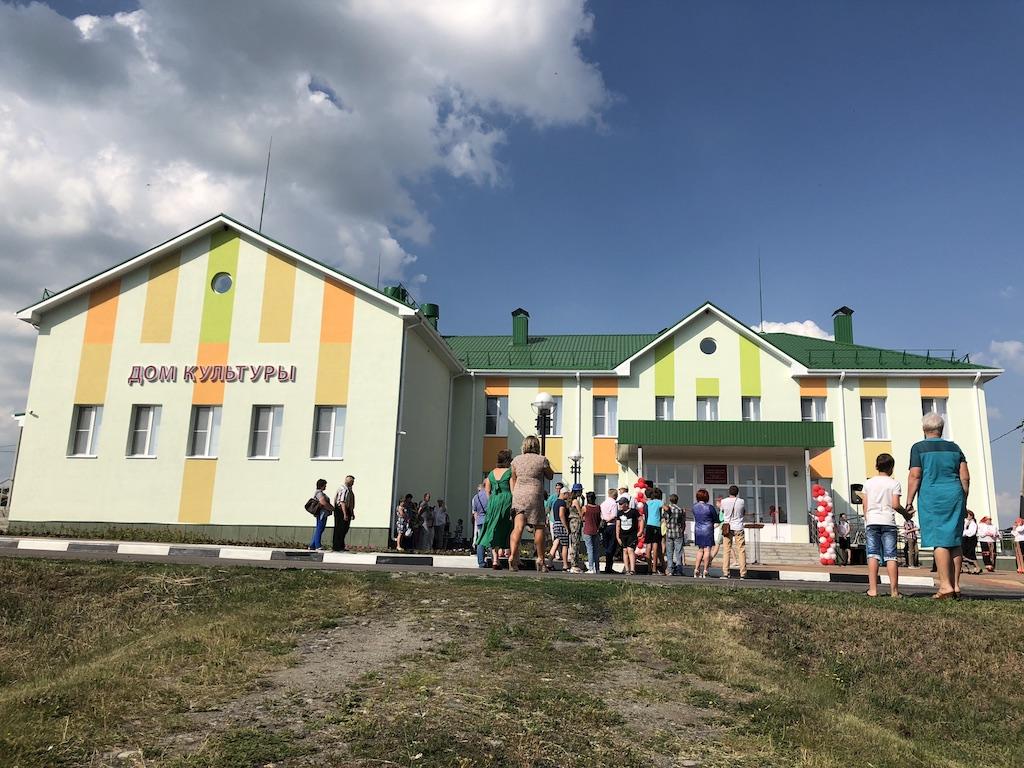 Открытие Дома культуры в Богословке