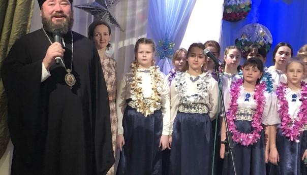 Рождественский концерт Детского православного досугового центра