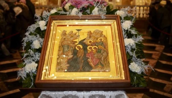 Расписание богослужений в праздник Крещения Господня на приходах 2-го Губкинского благочиния