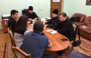 Совещание по подготовке праздника  Дня православной молодежи