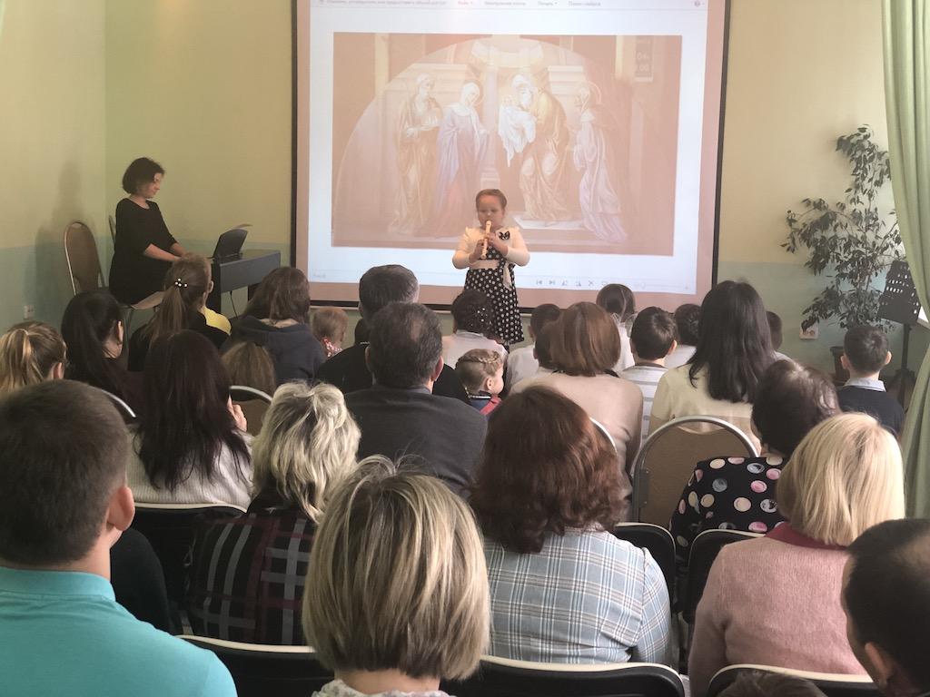 Концерт посвященный Дню православной молодежи