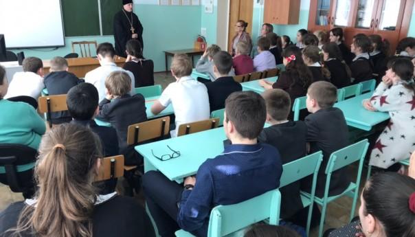День православной книги в селе Чуево