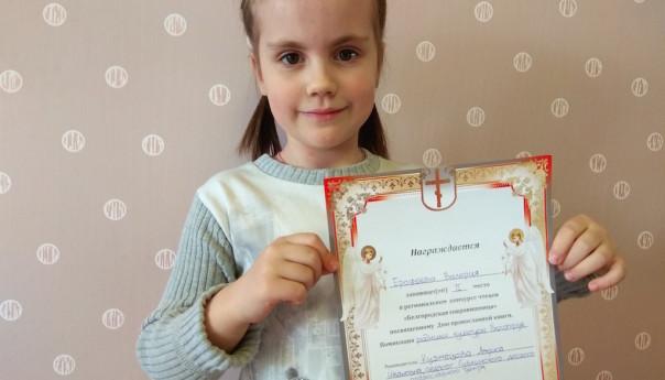 Воспитанники Досугового центра приняли участие в конкурсе чтецов