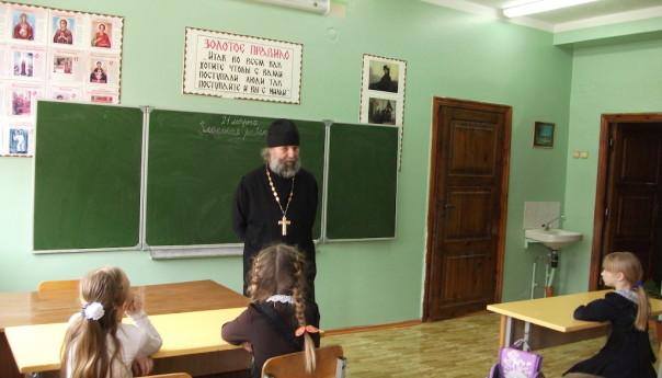 Праздник православной книги в селе Сапрыкино
