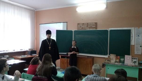 Встреча со священником в Сергиевской школе