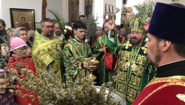 Архиерейское богослужение в праздник Входа Господня в Иерусалим