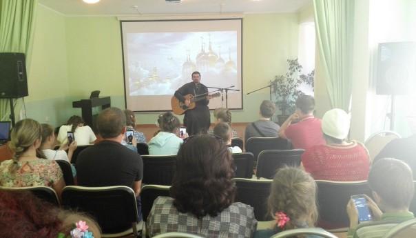 Миссионерский концерт «Храм Твой Господи в Небесах»