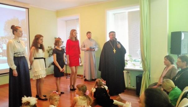 Выпускной в Детском православном досуговом центре