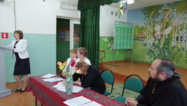 Семья и школа - духовная связь и взаимодействие