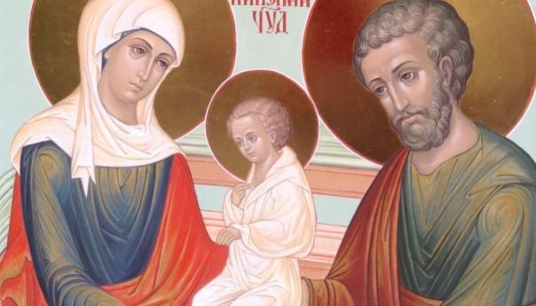 Празднование Рождества святителя и чудотворца Николая