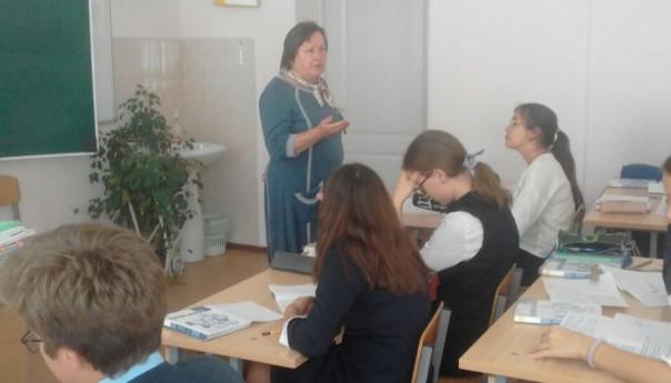 Беседы об основах христианской жизни в школах Губкина
