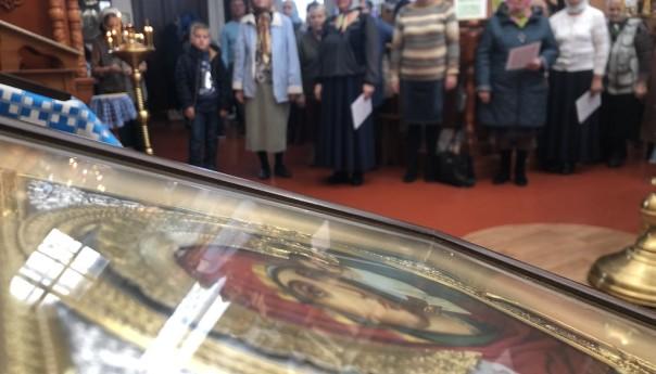 Празднования Рождества Пресвятой Богородицы и дня города Губкин