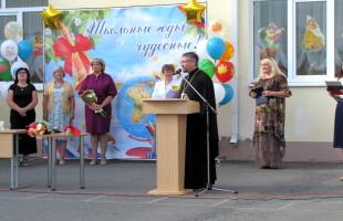 Поздравления с Днем знаний от духовенства благочиния