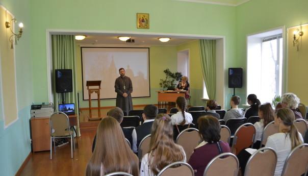 Секция Епархиальных Рождественских чтений в Детском православном центре