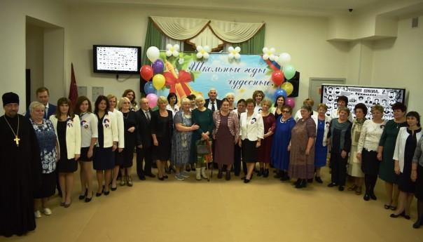 Празднование 65-летия образования школы №2 в г. Губкин