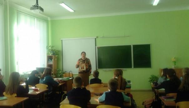 Губкинские школьники обсудили пагубность вредных привычек