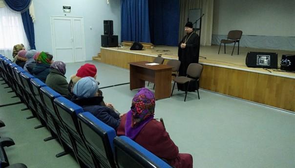 Жизнь православного христианина в современном мире