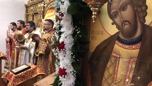 Праздник святого благоверного князя Александра Невского