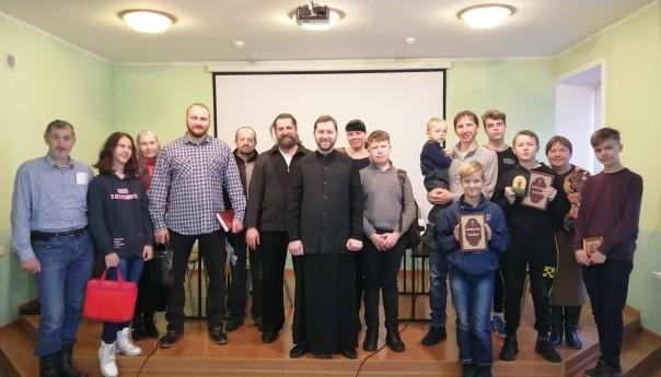 Брейн-ринг в Православном Центре