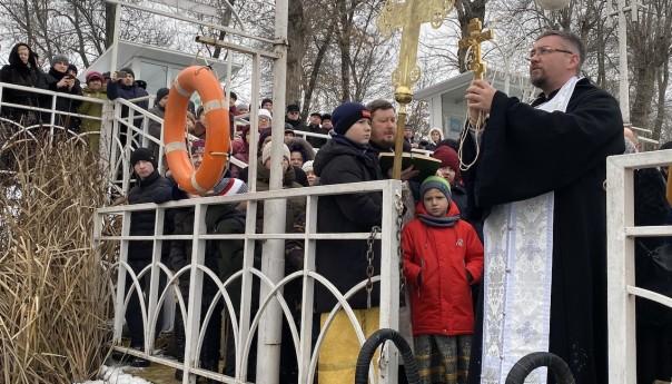 Великое освящение воды и Крестный ход в праздник Крещения Господня