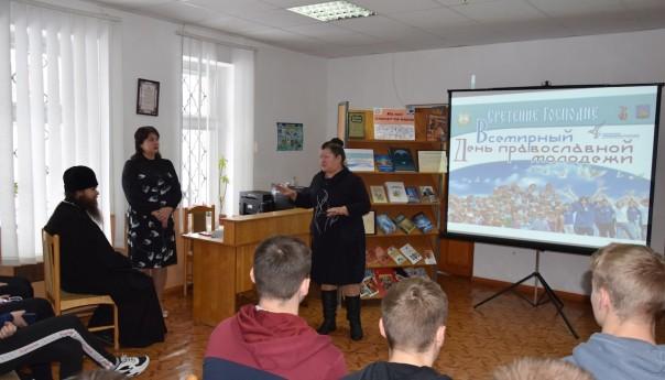Литературно-духовная встреча в Скородном