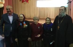 Вручение памятных медалей ветеранам Великой Отечественной Войны
