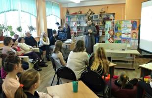 Круглый стол на тему семейных ценностей прошел в Губкине