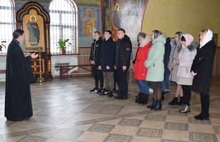 Скороднянские школьники познакомились с убранством православного храма