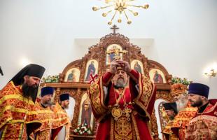 Протоиерей Димитрий Карпенко принял участие в Великом освящении храма святых преподобных Глинских старцев